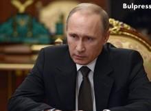Путин: Русия и САЩ могат скоро да се разберат за сътрудничество в Сирия