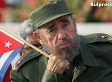 Лавров: Кастро е в основата на съвременния етап на руско-кубинските отношения