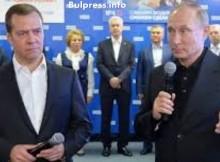 """Путин с нов рекорд! """"Единна Русия"""" сформира най-голямата си досега фракция в руския парламент"""