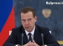 Медведев: Терористичните актове в Европа са следствие от погрешната миграционна политика