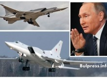 The Independent: Русия отново може да стане суперсила след споразумението за Сирия