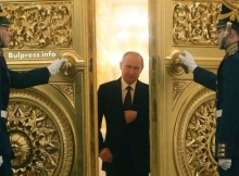 Москва изрази разочарование от доклада за MH17