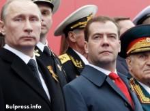 Украйна с протестна нота заради пътуването на Путин и Медведев в Крим