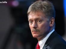 Песков: Важно е какво ще каже новият президент на САЩ, а не кандидатите