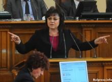Мощен скандал в парламента след изказване на Корнелия Нинова за Борисов! Главчев прекрати заседанието