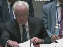 Чуркин: Западът видя сметката на Либия и се зае със Сирия (ВИДЕО)