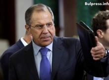 Сергей Лавров отправи към Вашингтон сериозно предупреждение за Сирия