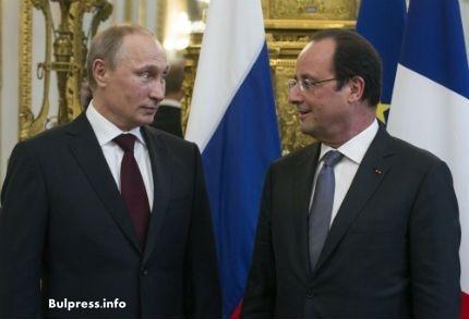 Извънредно от Кремъл! Разкриха защо Путин няма да се види с Оланд