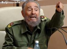 Гръмовен световен скандал! Фидел Кастро изригна мощно срещу САЩ: Американското ембарго над Куба е жестоко и безчовечно