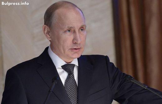 ЧРД на Владимир Путин! Какво не знаем за руския президент (КУЛТОВИ СНИМКИ)