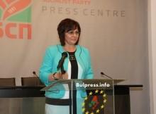 БСП обедини парламентарните групи в НС срещу ГЕРБ