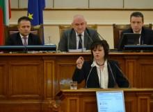 БСП внася промени в Изборния кодекс по въпросите от референдума (ВИДЕО)