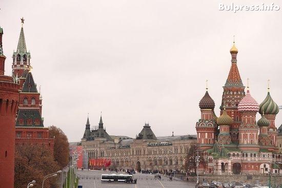 Руското военно министерство излезе с важно уточнение