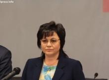 Корнелия Нинова обяви грандиозни планове за промяна и развитие на БСП!