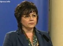 """Нинова отговори на Борисов защо го нямаше Радев на """"Дондуков"""" 2"""