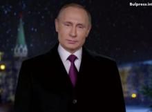 Владимир Путин удари по масата и уволни икономическия министър