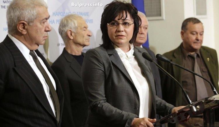 Корнелия Нинова: Обединяваме се за честни избори. Този път няма да позволим на ГЕРБ да ги фалшифицира