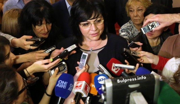 Корнелия Нинова: Разграничаваме се от съдържанието и гласуването на резолюцията на ЕС за миграцията