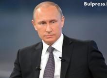 Путин поздрави Радев за победата