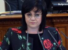Корнелия Нинова към Бъчварова: Коя точно кампания и как БСП са пропуснали от януари до октомври 13 000 нелегално преминали мигранти?