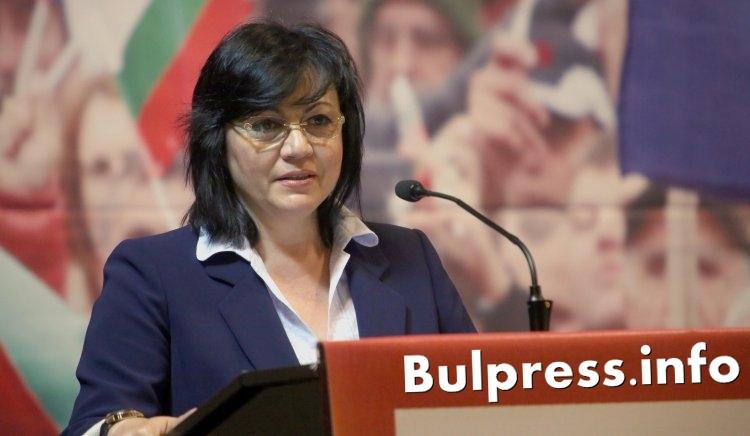 Корнелия Нинова: ГЕРБ избират чуждите и големите интереси, а ние малките и българските производители