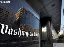 Washington Post: Конгресът може да попречи на Тръмп да подобри отношенията с Русия