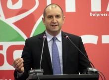 Ген. Радев: С лидер като Корнелия Нинова, БСП ще има мъдростта и отговорността да продължава да работи за доброто на българския народ
