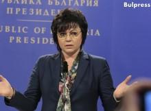 Корнелия Нинова: Ресурсът и доверието на парламента са изчерпани. Да се проведат предсрочни парламентарни избори
