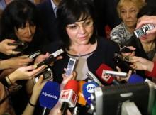 Корнелия Нинова: ГЕРБ и Патриотичният фронт се изпокаряха за постове и влияние