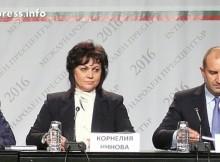 Нинова: Борисов не е държавник, превръща личната си загуба в национална катастрофа!