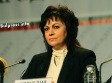 БСП с рязка оценка и остър коментар за оставката на генерал Попов!
