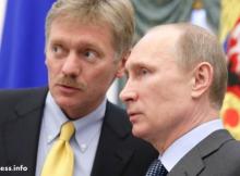 Москва: Новите санкции на САЩ са параноя на агонизиращи политически трупове