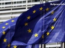 Еврокомисията откри процедура срещу България за нарушение в сферата на обществените поръчки