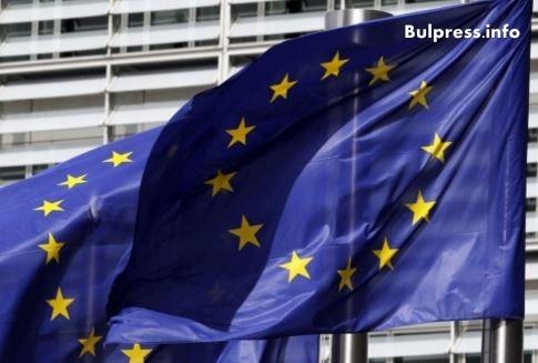 ЕК откри процедура срещу България за нарушение в сферата на обществените поръчки
