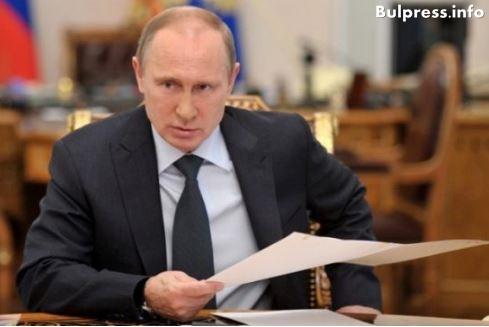 Владимир Путин подписа нова Доктрина за информационната сигурност на Русия