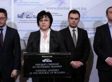 Корнелия Нинова: Борисов и Митов отново извършиха национално предателство