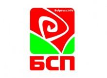 """П О З И Ц И Я на социалистите от район """"Северен"""", БСП - Пловдив"""