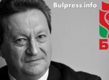 Таско Ерменков: Защо атакуват ген. Радев още преди встъпването му в длъжност?