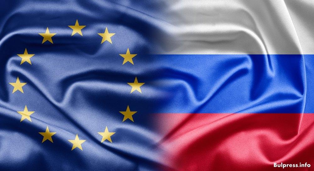 Удължиха санкциите срещу Русия с още 6 месеца