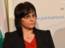 БСП избра дата за изборите - 26 март