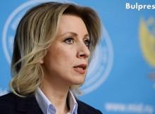 Захарова коментира удара на ВВС на САЩ по позиции на армията в Мосул