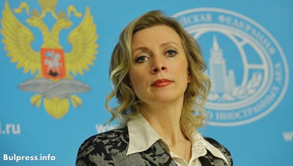 """Захарова: """"Руските хакери"""" хакнаха мозъка на Обама"""