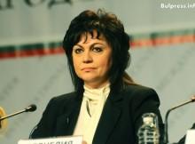 """Назрява скандал на """"Позитано"""" 20! Ветераните в БСП бламират Корнелия Нинова!"""