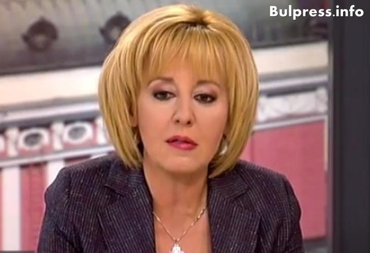 Мая Манолова хвърли бомбата: След 20 дни, ако получите решение от частен арбитражен съд, изхвърлете го!
