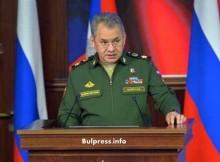 Руският министър на отбраната с много важна новина за световното оръжие