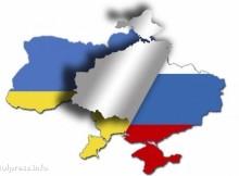 Ще се стигне ли до война? Украйна скочи остро на Русия, обвини я в спонсориране на тероризма!