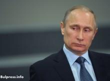 Британски експерт за Русия: Путин ще признае Косово