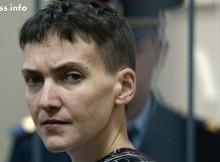 Кремъл коментира идеята на Савченко за размяна на Крим срещу Донбас
