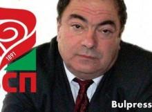 Аргир Бояджиев: Местните структури искат бургазлия за водач на листата на БСП