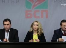 Таско Ерменков: И в енергетиката ГЕРБ се оказа по-лошо от природно бедствие